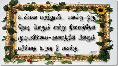 tharmaa4