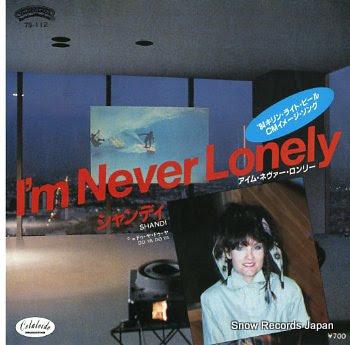 SHANDI i'm never lonely