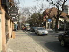 French Concession Area, Shanghai