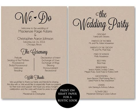 Ceremony Program Template Wedding Program Printable We Do