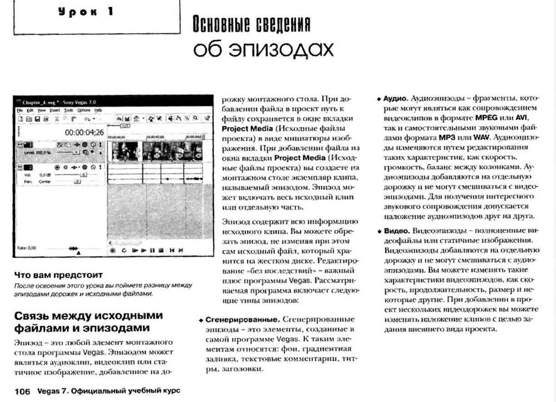 http://redaktori-uroki.3dn.ru/_ph/12/13400926.jpg