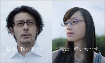 http://www.jins-ec.net/Glasses/Index/