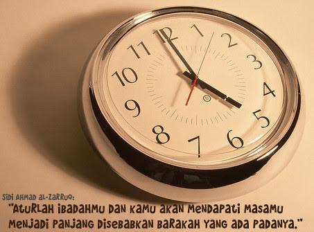 jam masa