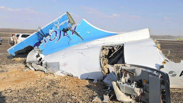 http://bucket3.glanacion.com/anexos/fotos/18/tragedia-aerea-en-egipto-2112518h350.jpg