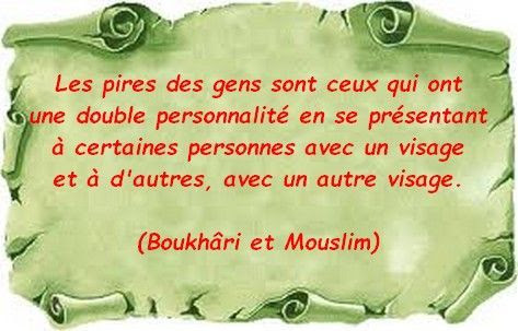 Citation Belle Soeur Hypocrite