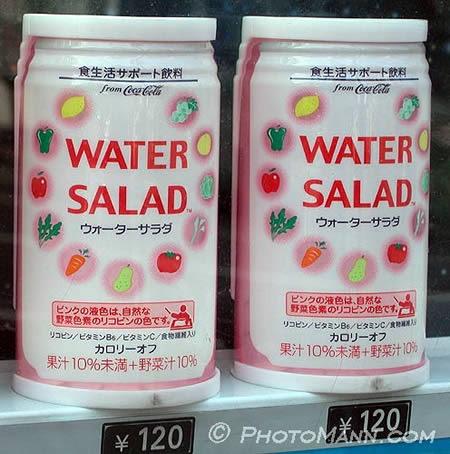 water-salad1