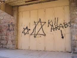 Des terroristes israéliens nés aux Etats-Unis