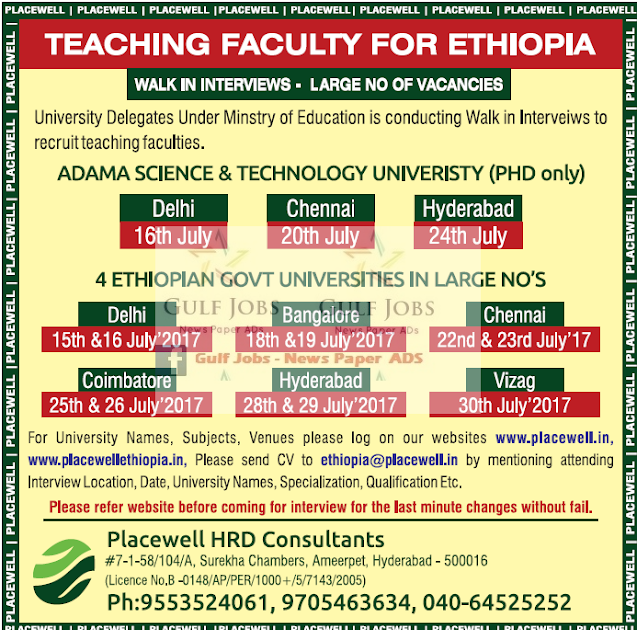 Large Job Opportunities for Ethiopia - LATEST JOBS