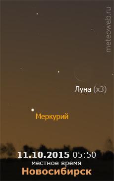 Убывающая Луна и Меркурий на утреннем небе Новосибирска 11 октября 2015 г.