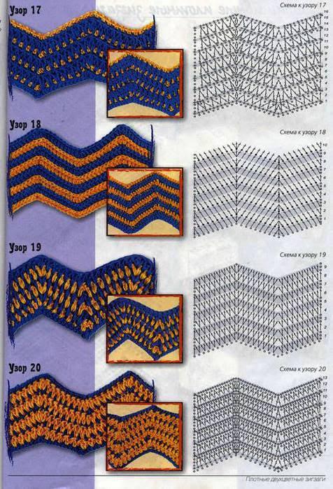 zigzag-örgü-örnekleri-3 (476x700, 95Kb)