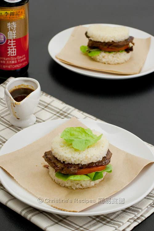 豉油皇牛柳米漢堡Soy Sauce Beef Fillet Rice Burgers03