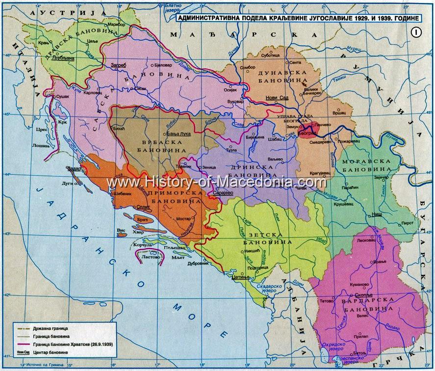 map of yugoslavia 1939 vardarska H Βαρντάρσκα Μπανόβινα σε σπάνιους Γιουγκοσλαβικούς Χάρτες
