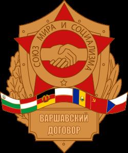 Pacto de Varsovia – Definición de Pacto de Varsovia, Concepto de Pacto de Varsovia, Significado de Pacto de Varsovia