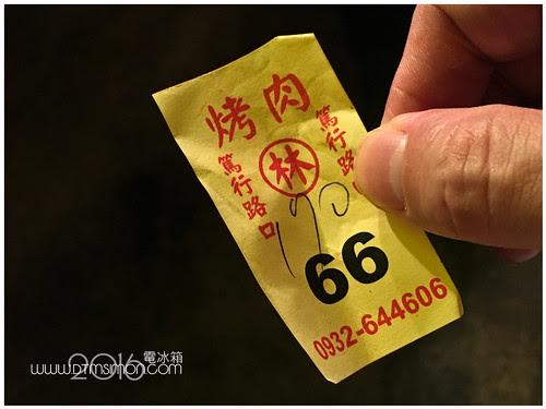 林烤肉篤行06.jpg