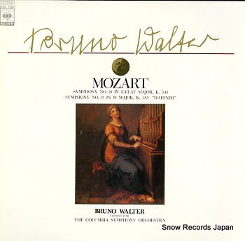 WALTER, BRUNO mozart; symphony no.39 in e-flat major k.543