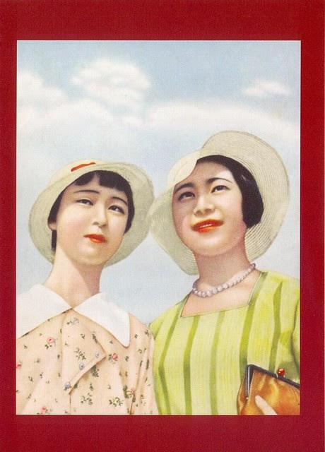Japanese ladies, 1930s
