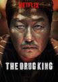 Drug King, The