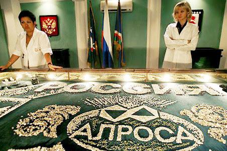 Наблюдательный совет АЛРОСА обсудит приватизацию