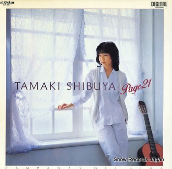 SHIBUYA, TAMAKI campanas del alba