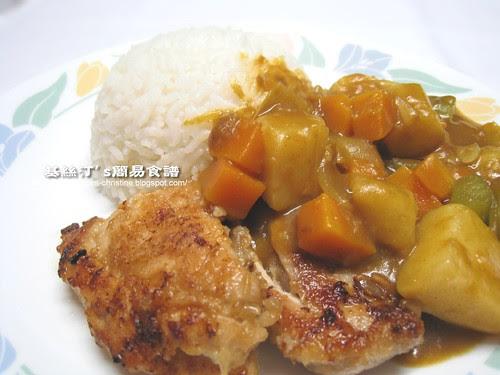 日式咖喱雞扒飯 Japanese Style Chicken Curry Rice