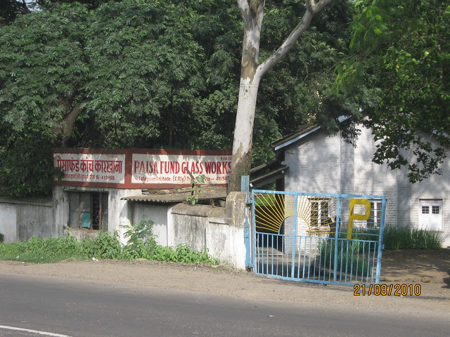 Paisa Fund Glass Works, on Talegaon Chakan Road, Talegaon - Established in 1908 by raising public contributions of only one paisa from each individual