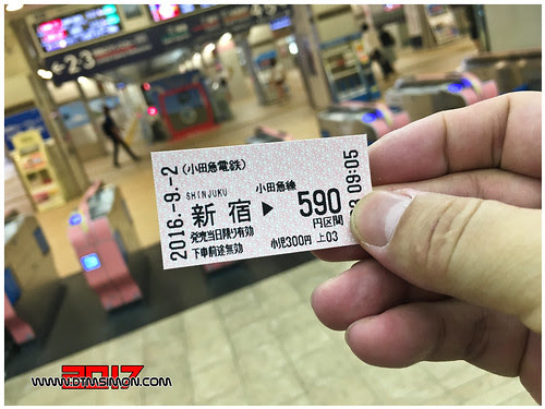 江之島電鐵05.jpg