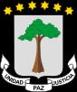 شعار غينيا الاستوائية