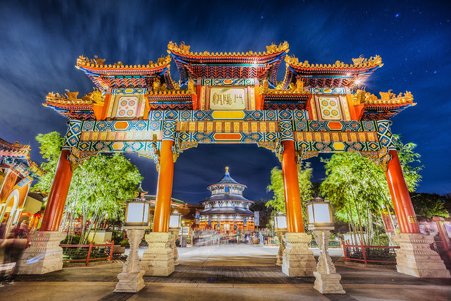 EPCOT's China Pavilion at Night