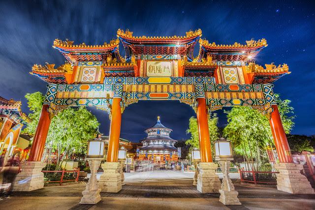 EPCOT's China Pavilion at Night