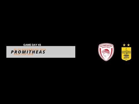 Δείτε σε μαγνητοσκόπηση τα σημερινά παιχνίδια Ολυμπιακός-Αρης και Προμηθέας Πάτρας-ΠΑΟΚ για το τουρνουά εφήβων της ομάδας της Πάτρας