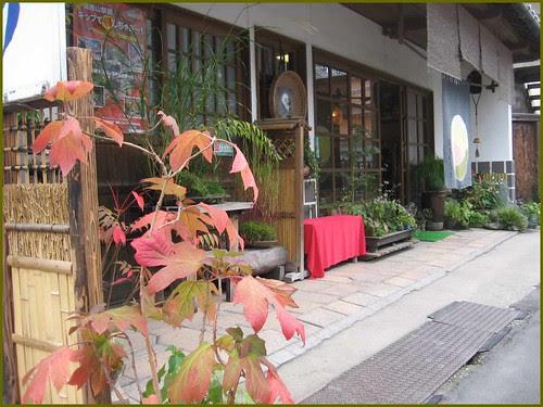 K04 autumn street