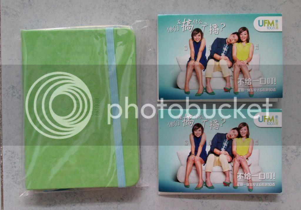 photo SingaporeBotanicGardensIssacDang02.jpg