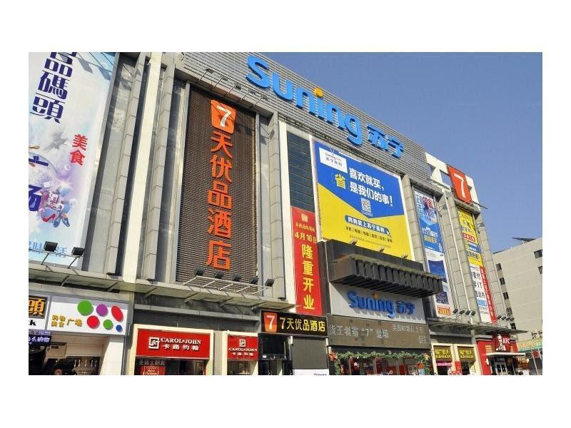 7 Days Inn Guangzhou Chebei Metro Suning Square Reviews