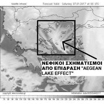 Καιρός: Το φαινόμενο `Aegean Lake Effect` θα φέρει την `Σιβηρία` ακόμα και στην Αττική! [Χάρτες]