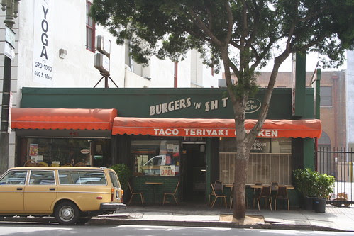 burgers 'n sh t