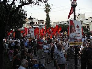 KKE meeting