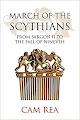 A military history of the Scythians during the Neo-Assyrian Empire. #Iraq #Iran #assyria #warfare #ancient...