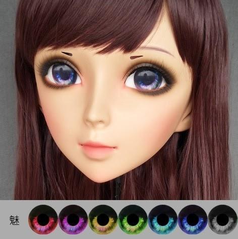Buying (DM170) Lovely Sweet Girl Resin Half Head Kigurumi Mask With BJD Eyes Cosplay Japanese Anime Role Lolita Mask Crossdress Doll