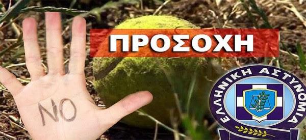 prosoxi