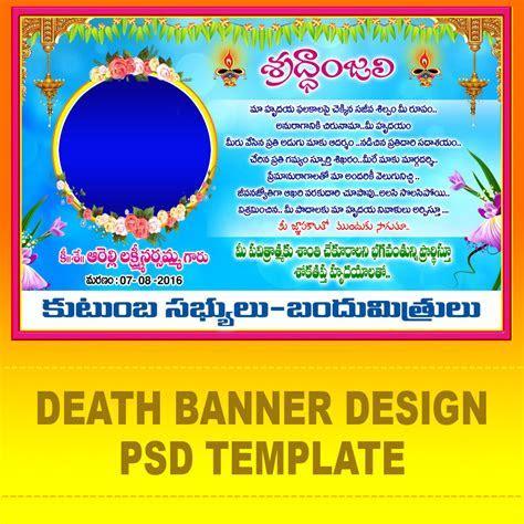 Death Banner Design psd Template 01   Naveengfx