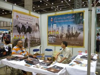 Qatar Amateur Radio Society