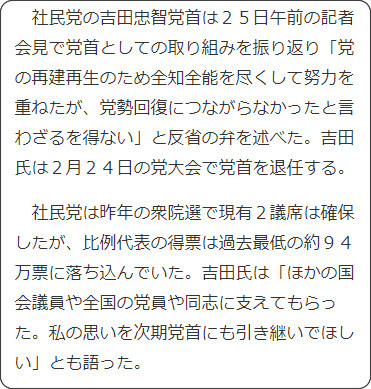 http://www.sankei.com/politics/news/180125/plt1801250016-n1.html