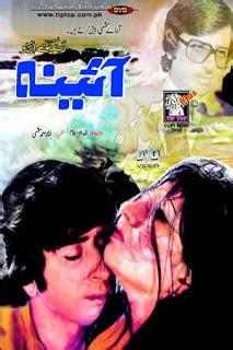 shiraz hassan rise  fall  pakistani cinema