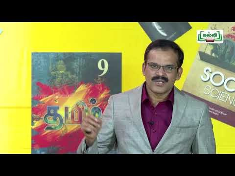 கலைத்தொழில் பழகு Std 11 TM Accountancy  முதன்மை பதிவேடுகள் Kalvi  TV
