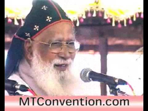 The Most Rev. Dr. Philipose Mar Chrysostom Mar Thoma