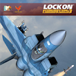 Lock On: Flaming Cliffs 3 יצא לאור - לומאק/סדרת DCS - פריפלייט