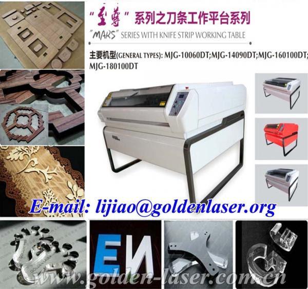 Acrylic and Timber Wood Laser Cutting Machine MJGSH-13090SG