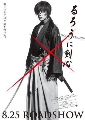 浪客劍心 (Rurouni Kenshin) 02