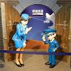 Detective Conan Airport