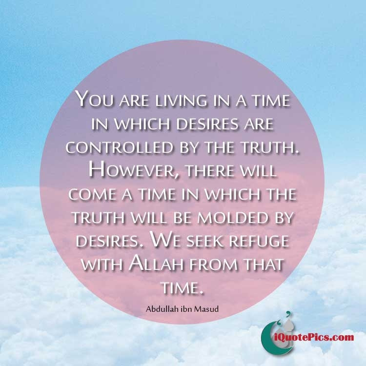 Time Islamic Quotes